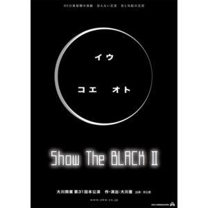 HK31-DVD