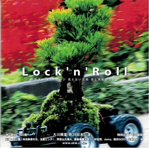 HK37-CD