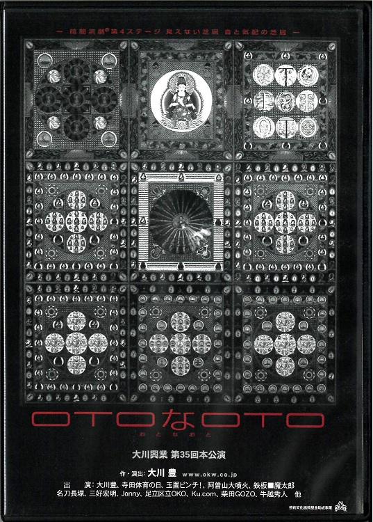 HK35-DVD